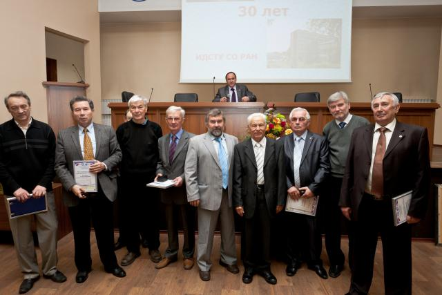 2010 г. Юбилей — 30 лет ИДСТУ СО РАН