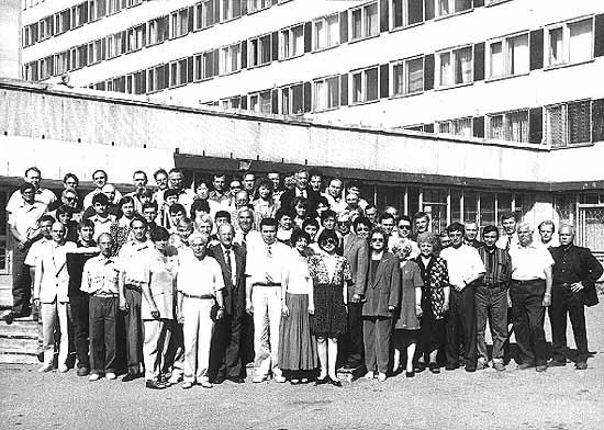 2000 г. Первый юбилей Института