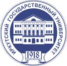 Иркутский государственный университет (ИГУ)