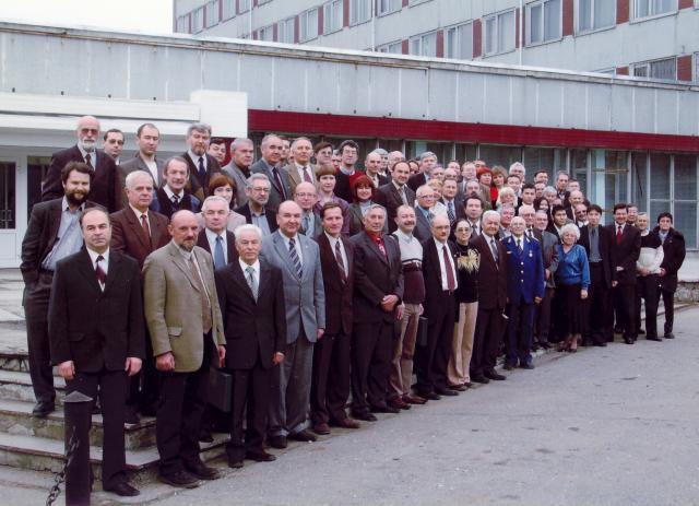 2005 г. Юбилей — 25 лет со дня создания ИрВЦ СО АН СССР